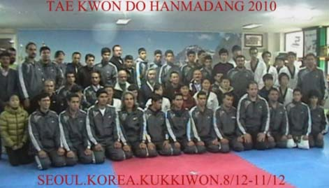 مسابقات جهانی تکواندو هان مادانگ کره جنوبی 2010